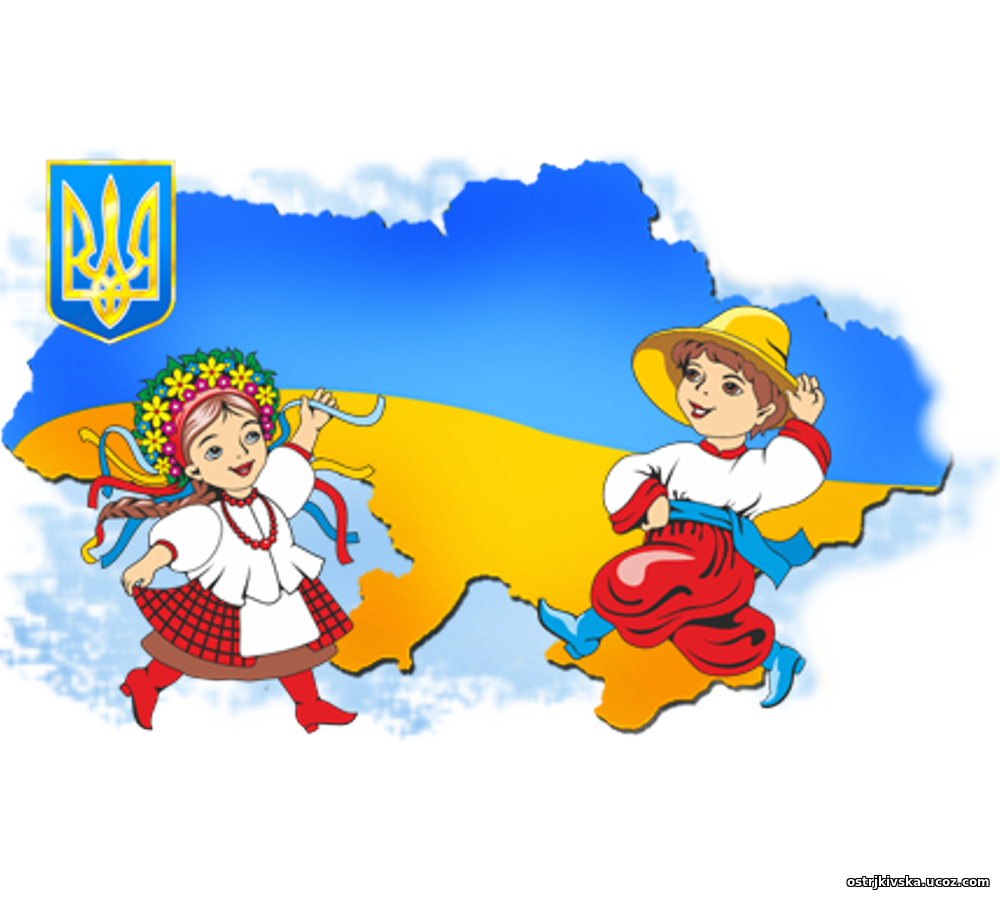 Рік дитини 2019